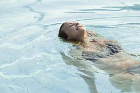 Aqua Fun & Relaxation